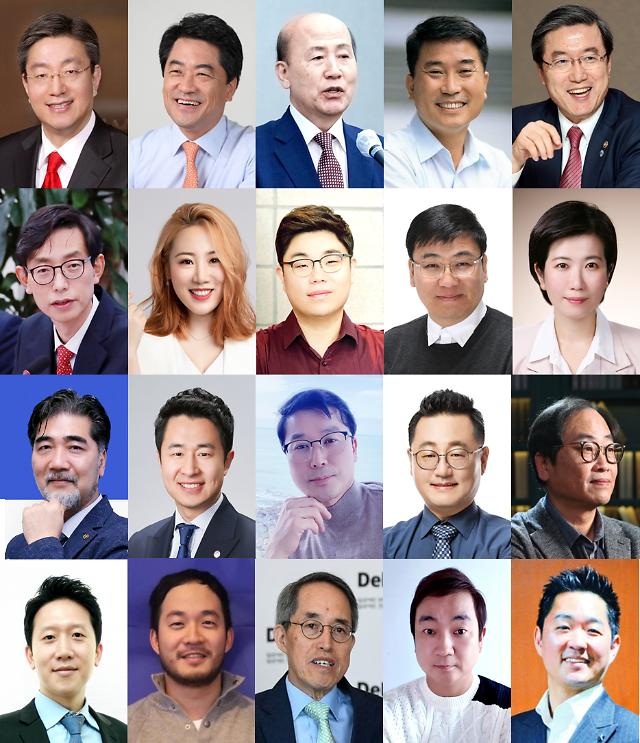 코리아씨이오서밋, 제11회 월드블록체인서밋 마블스 서울 2021 13일 개막