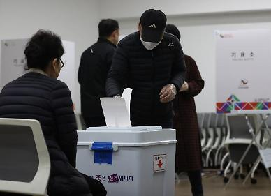 [4·7 재보선] 오전 7시 투표율 1.5%...서울 1.6% 부산 1.3%