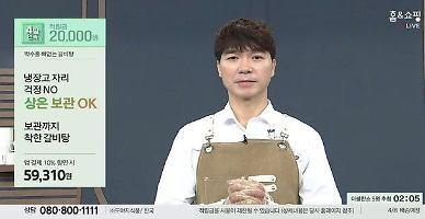 부쩍 수척해진 박수홍, 홈쇼핑 매진되자 힘 받아간다. 열심히 살겠다