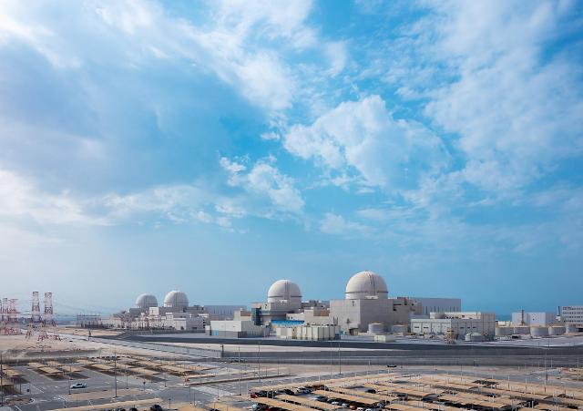 한국 첫 수출 원전 UAE 원전 1호기 상업운전 개시