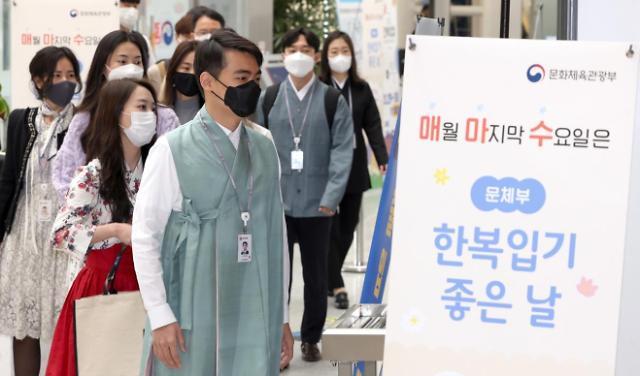 韩服如何在韩国现代人日常生活中占有一席之地?