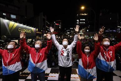 """[4·7재보선] 오세훈 """"반드시 투표해서 국민의 힘 보여달라"""""""