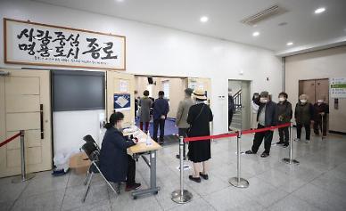 [4·7 재보선] 오전 9시 투표율 6.4%...지방선거보다 1.3%P 낮아