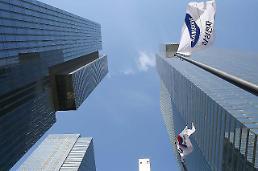 サムスン電子、第1四半期の営業利益9兆ウォン突破