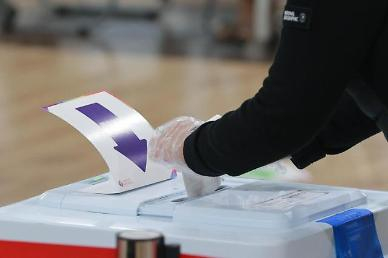 [4‧7 재보선] 코로나19 자가격리자‧의심증상자도 투표 가능