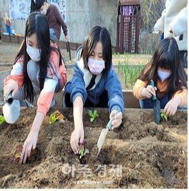 안양시청소년재단, 꼬마농부 프로그램 본격 운영