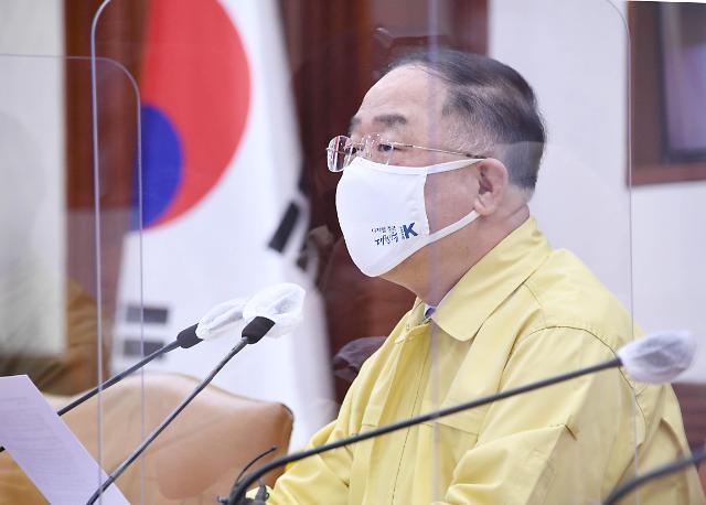 """홍남기 """"새만금 스마트 그린 산단 선정… 2030년까지 35개소 지정"""""""