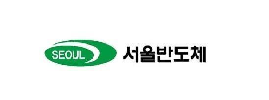 """서울반도체, 1분기 매출 3120억원…""""연 매출 증가 기대"""""""