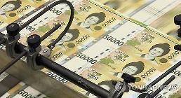 2月の財政赤字、22.3兆ウォン・・・「収入は増えたが支出がもっと大きかった」