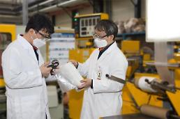 Kolon Industries ties up with SK Global Chemical to produce biodegradable plastic product