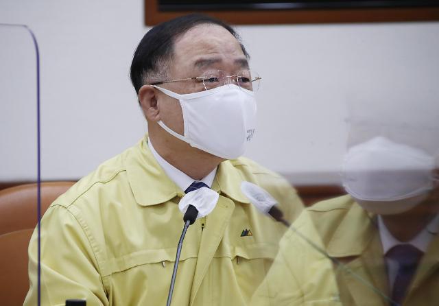 """홍남기 """"인플레, 경기 회복 제약할수도… 물가 안정 주력"""""""