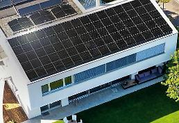 LG Electronics unveils new solar panel with enhanced power output