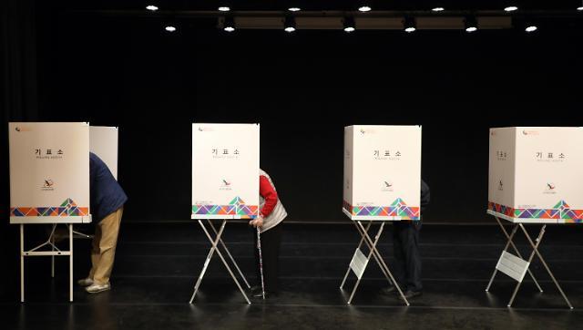 首尔釜山市长补缺选投票率接近40%