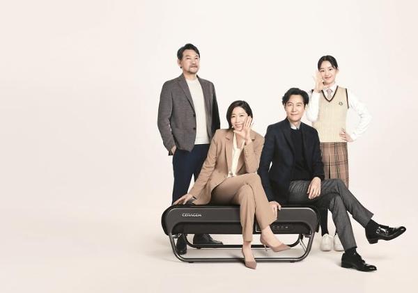 Style조선일보, 세라젬 제품 기능 엿볼 수 있는 세라젬 에디션 발행