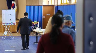 [4·7 재보선] 오후 5시 투표율 48.4%…서울 49.7%, 부산 44.6%