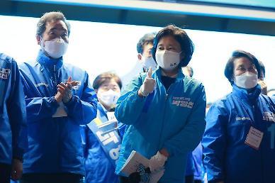 [4·7 재보선] 박영선 시민 여러분, 그 화를 제게 내 달라...다 받아들이겠다