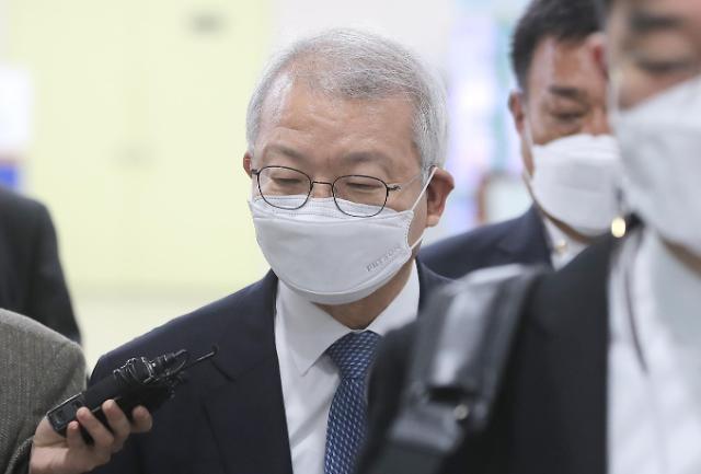 양승태 사법농단 재판서 한동훈 우회 비판