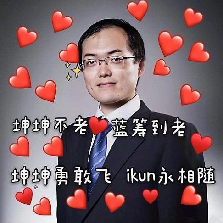 """[중국증시]中스타 펀드매니저 """"바이주 버리고 조미료 담았다"""""""