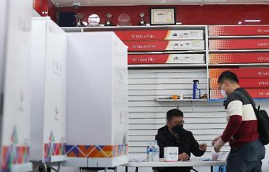 [4·7 재보선] 잠정 투표율 55.5%···지난 4월 총선 대비 10.7%p↓