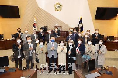 2021년 삼척시의회 의정자문단 제1차 정기회 개최