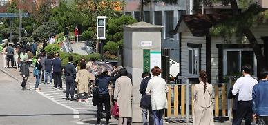 [4·7재보선] 부동산에 뿔난 강남 3구 '분노의 투표'