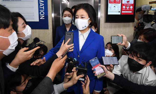 [4·7 재보선] 패배 인정한 박영선·김영춘 결과 받아들인다