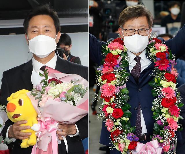 首尔釜山市长补缺选落幕 在野党获压倒性胜利