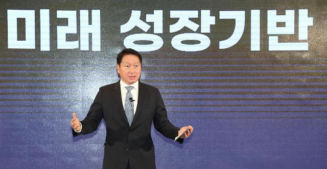68번째 생일 맞은 SK그룹, 총수일가·경영진 참석한 온라인 메모리얼 데이 진행