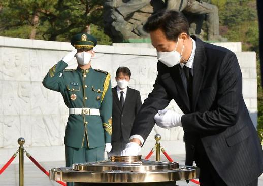 新任首尔市长吴世勋参谒显忠院
