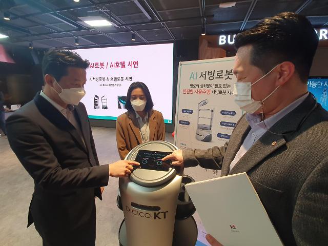 KT, AI로봇으로 관광도시 부산 진출