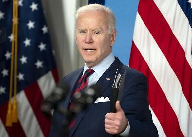 美 바이든, 상원서 미국을 위한 반도체법 곧 발의...美공급망 압박 임박