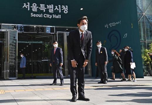 吴世勋抵达办公室 正式出任第38任首尔市长