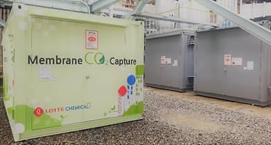 롯데케미칼, 탄소 포집·활용 실증설비 설치 마쳐