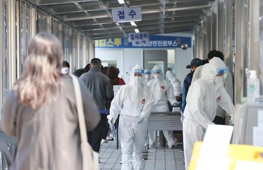 韩国新增700例新冠确诊病例 累计107598例