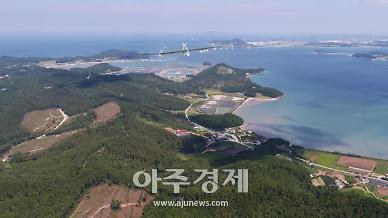 태안군 '국제 해양 관광레저 거점으로 발돋움