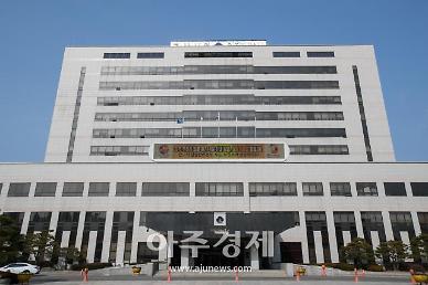 군산시, 나눔경영기업 릴레이 사회공헌활동···64억 투입 스마트 관망관리 인프라 구축