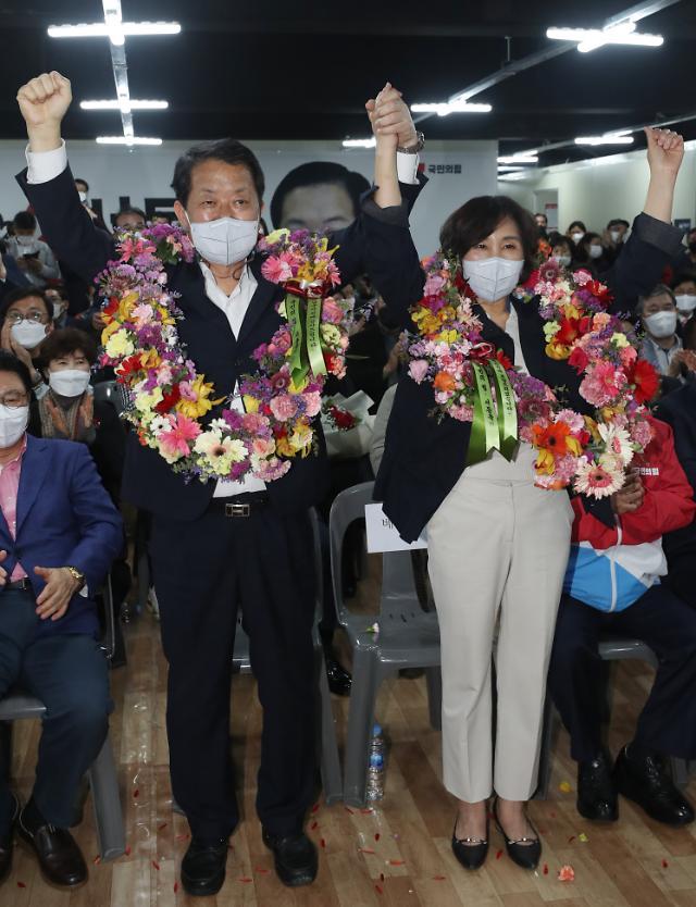 [4.7 울산 남구청장 재선거] 울산남구청장 재선거 국민의힘 서동욱 압승···득표율 63.73%