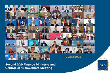 올여름 글로벌 과세 윤곽 나온다...G20도 최저 법인세율·디지털세 동감
