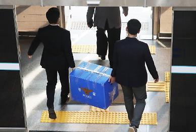 서울경찰청, LH 납품비리 의혹 관련 6곳 압수수색