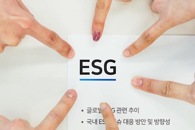 그린워싱 더는 안 속는다...ESG 평가 가이드라인 구축