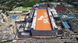 SKハイニックス、米Netlistとの特許紛争終了…ロイヤルティ4000万ドル支給