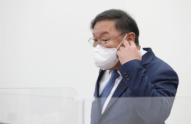 四七补选惨败 韩执政党领导班子集体辞职