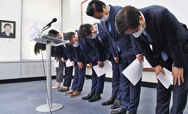 四七再补选执政党惨败 韩国政治格局将重洗牌