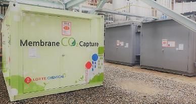 Lotte Chemical introduces carbon capture utilization with gas separation membranes