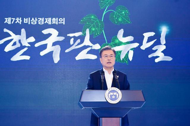 [불안한 뉴딜펀드] 원금보장 미끼에 '불안한 완판' 행렬