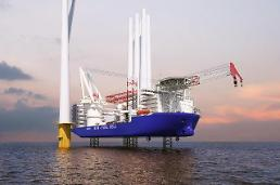 .Samsung shipyard acquires independent technologies for wind turbine installation vessel.
