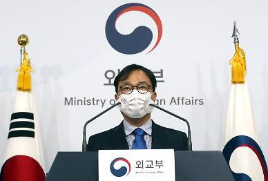 외교부, 美 베이징올림픽 보이콧 논란에 어떤 논의도 없어