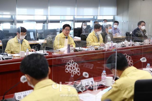충남도, 사회 각 분야 격차 해소 '박차'···'양극화 해소위한 주요 업무 추진상황 보고회' 개최