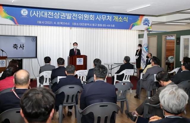 대전시의회 권중순 의장, 대전상권발전위원회 사무처 개소식 참석