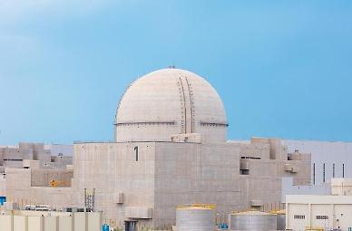 정부, 원전 넘어 미래 신산업까지 UAE와 협력 확대